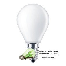 LED Крушка TUNGSRAM FILAMENT Топче Мат 4,5W E14 300° 2700K Топло Бяла
