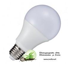 LED Крушка 10W Е27 Студено Бяла Димируема