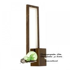 LED Аплик FAN 6W 3200K Кафяв
