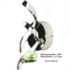 LED Аплик FRANKA 10W 2700K 260mm Хром