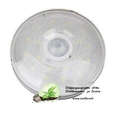 LED Плафон 12W 220V AC с PIR Датчик за Движение