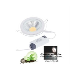LED Луна за Вграждане 6W 220V AC Колдун Топло Бяла