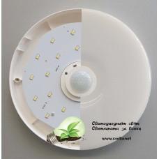 LED Плафон 7W 220V AC с PIR Датчик за Движение