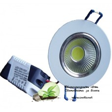 LED Луна за Вграждане 3W 220V AC Клас Чупеща Студено Бяла