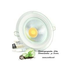 LED Луна за Вграждане 6W 220V AC Колдун Студено - Неутрално - Топло Бяла