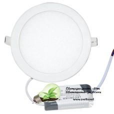 LED Луна за Вграждане 18W 220V AC Стил Студено Бяла