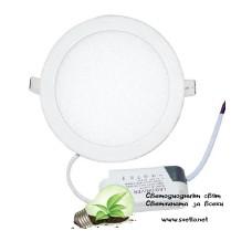 LED Луна за Вграждане 25W 220V AC Стил Студено Бяла