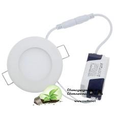 LED Луна за Вграждане 3W 220V AC Стил Студено Бяла