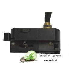 Адаптор за Прожектор за Шина 4PINS към Монофазна Шина 3PINS - Черен