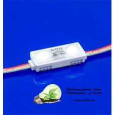 G.O.Q. 2 LED Mini White Shallow – бели мини LED модули с матирани лещи