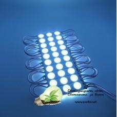 LED Модул SMD5730 Син Водоустойчив