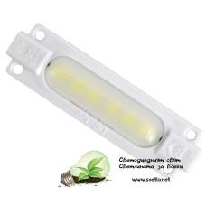 LED Модул SMD5730 Студено Бял Ампула Водоустойчив