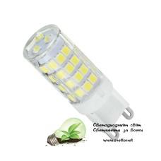LED Ампула SMD G9 220V AC 4W Студено Бяла