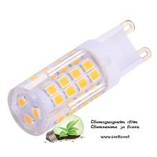 LED Ампула SMD G9 220V AC 4W Топло Бяла