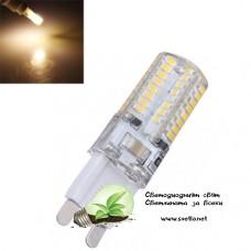 LED Ампула G9 3W 220V AC Топло Бяла