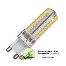 LED Ампула G9 220V AC 5W Топло Бяла