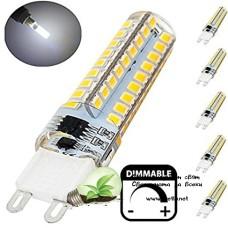 LED Ампула G9 220V AC 5W Студено Бяла Димируема