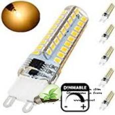 LED Ампула G9 220V AC 5W Топло Бяла Димируема