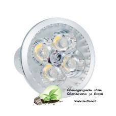 LED Спот за Луна HL 4x1W G5.3 (MR16) 12V Топло Бял
