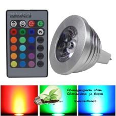 LED Спот за Луна G5.3 (MR16) 3W 220V AC RGB с Дистанционно Управление
