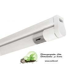 LED Тяло с Пура 9W T8 4000К Неутрално Бяла SH200/9 600mm