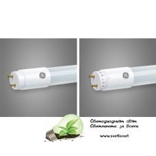 LED Пура GE T8 18W 120cm Неутрална Светлина