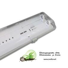 Противовлажно Тяло за 2бр. LED Пури 60cm