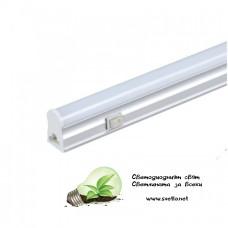 Модулна LED Пура 10W 60cm в Тяло с Ключе Неутрална Светлина