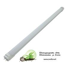 LED Пура 60cm Топла Светлина
