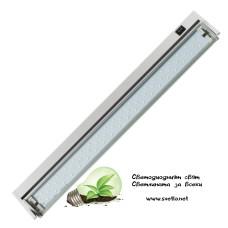 LED Тяло ROTARY LED 5W 4000K със Захранващ кабел и Ключ