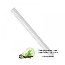 LED Тяло VELLA 4W 4000K IP40 300mm със Захранващ кабел и Ключ