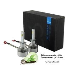 LED Крушки H1 12V / 24V - 3800lm