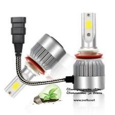 LED Крушки Н11 12V / 24V - 3800lm
