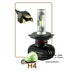 LED Крушки H4 9V-32V +200% Светлина