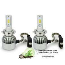 LED Крушки H7 12V / 24V - 3800lm