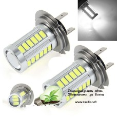 LED Крушки H7 24V с 33 Броя Диоди 1000lm