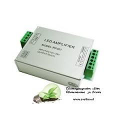 Усилвател за RGB Контролер 144W