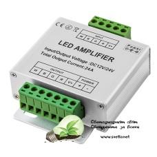 Усилвател за RGB+W контролер 288W