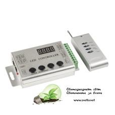 RF Контролер За Цифрова Светодиодна Лента CH008