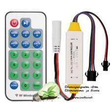 RF Мини Контролер за Дигитална LED Лента