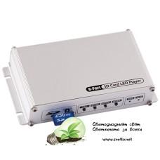 Контролер за Дигитални LED Модули и Ленти, SD-карта, 8 портa