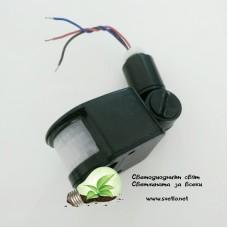 Водоустойчив PIR Сензор за Движение, 220V AC, 140°, 12m