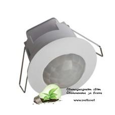 PIR Сензор за Движение за Вграждане, 220V AC, 360°, 6m