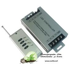 LED Контролер за RGB Лента RF Дистанционно Управление 4 Бутона до 216W