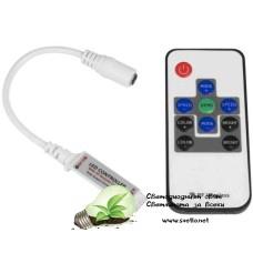 Контролер за RGB Лента RF с Дистанционно Управление Мини