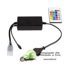 Контролер за RGB Лента 220V AC