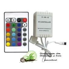 Кoнтролер за RGB Лента 72W IR с Дистанционно Управление с 24 бутона