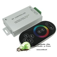 Контролер за RGB Лента 108W  RF със Сензорно Дистанционно Управление