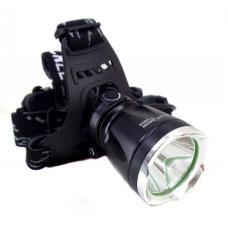 LED Челник H-5822