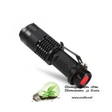Мини LED Фенер H-501